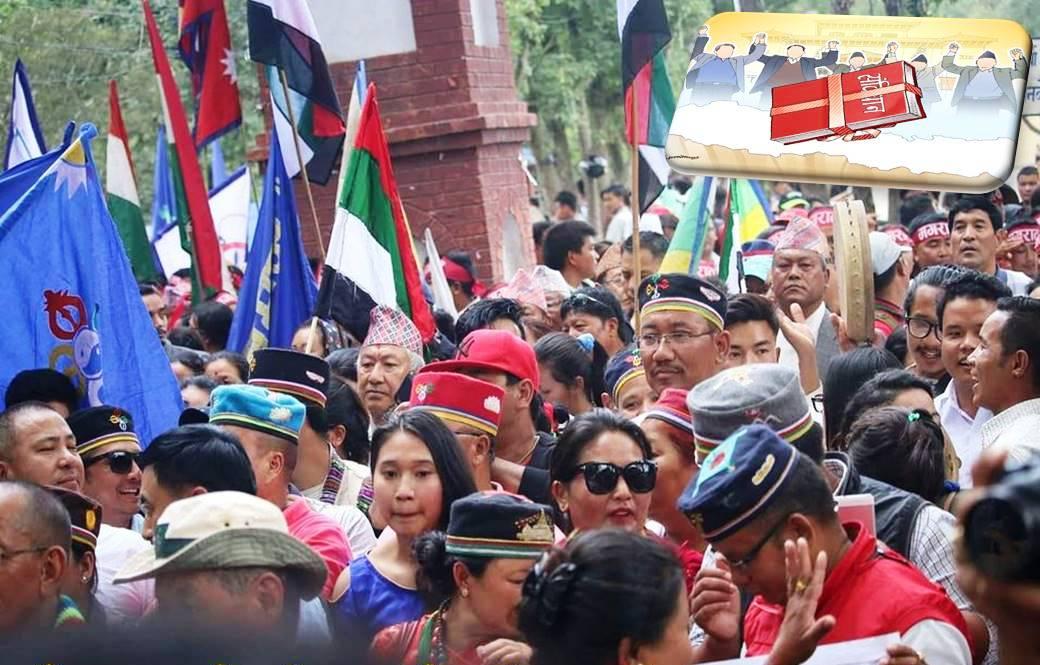 नेपालको संविधान २०७२ र आदिवासी जनजाति
