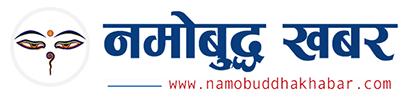 NamoBuddha Khabar