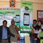 नमोबुद्धका किसानलाई 'जिओ कृषि एप' : उत्पादन र बजारीकरणको सारथी