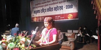 उल्लासका साथ राष्ट्रिय मातृभाषा कविता महोत्सव सकियो
