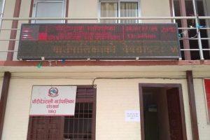 चौंरीदेउराली सरकारद्वारा सोनाम ल्होछारमा ३ दिन विदा दिने निर्णय