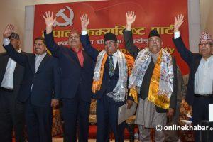 'नेकपा' को ४१ महिना : ऐतिहासिक अवसर गुमाएको समय