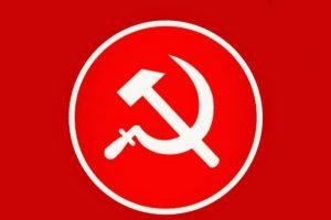 काभ्रेमा माओवादी केन्द्रको बन्यो ७६ सदस्यीय जिल्ला कमिटी, वैशाख मसान्तसम्म वडा वडामा पुग्ने तयारी