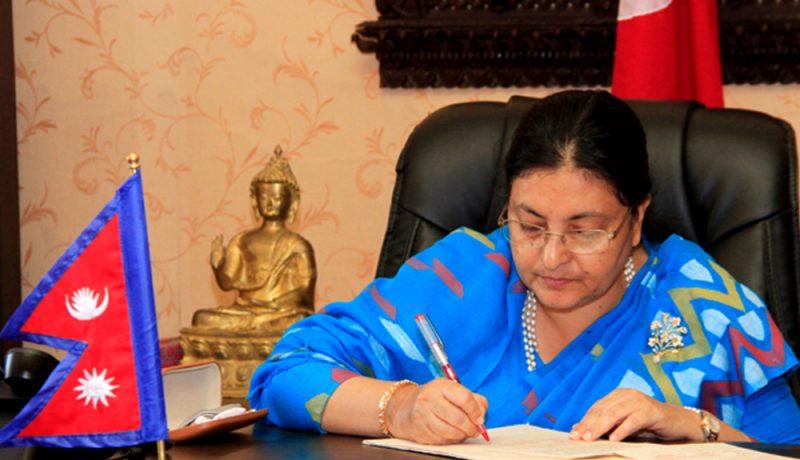 सरकार गठनको नयाँ प्रक्रिया सुरु : संविधानको धारा ७६ (५) बमोजिम आउन सांसदहरूलाई राष्ट्रपतिको आह्वान