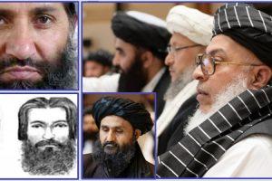 यि हुन् तालिवानका नेताहरु,जसको नेतृत्वमा अफगानिस्तान कब्जा हुदै
